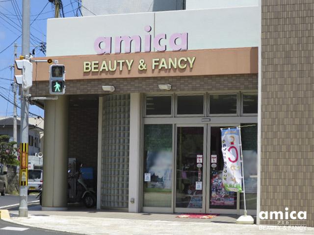沖永良部島にある資生堂化粧品コスメと雑貨のお店アミカ入口